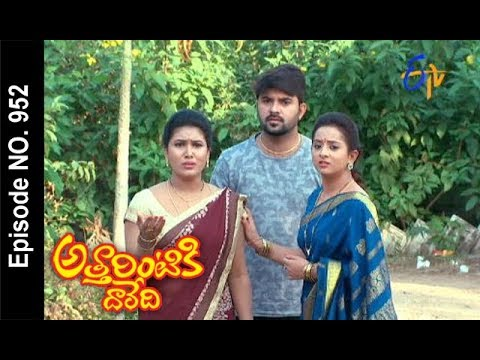 Attarintiki Daredi | 23rd November 2017 | Full Episode No 952