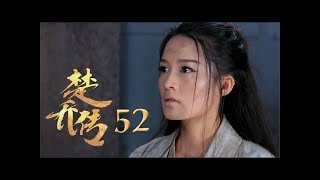 Princess Agents 2017 - Eng Sub