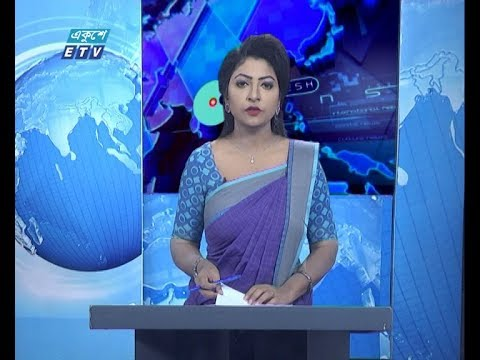 01 Am News || রাত ০১ টার সংবাদ || 27 February 2020 || ETV News