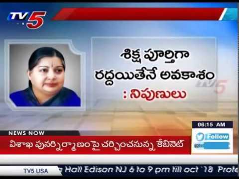 Jayalalithaa Gets Bail   What Next ? : TV5 News