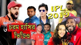 IPL Auction 2019 | Jaydev Unadkat, Virat Kohli, Gayle, Shakib | Best Funny Dubbing | Sports Talkies
