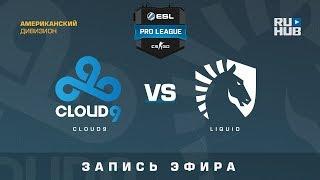 Cloud9 vs Liquid - ESL Pro League S7 NA - de_inferno [ceh9, GodMint]
