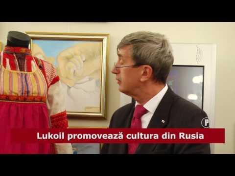 Lukoil promovează cultura din Rusia