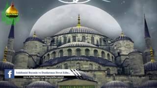 Pervin Quluzade - Ramazan Yeni Ilahi Mahni 2016