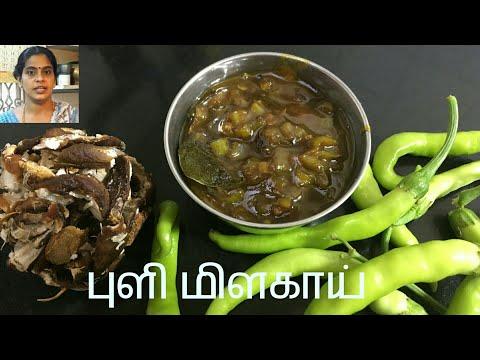Video Puli Milagai|Side dish for curd rice, idlli, dosa, upma kozhukattai | புளி மிளகாய் download in MP3, 3GP, MP4, WEBM, AVI, FLV January 2017