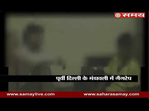 Gangrape with 8-year-old minor girl in Delhi