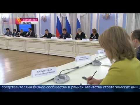 20 января 2015 года. Встреча бизнеса с Дмитрием Медведевым. Проект Пермской ТПП представляет Марат Биматов.