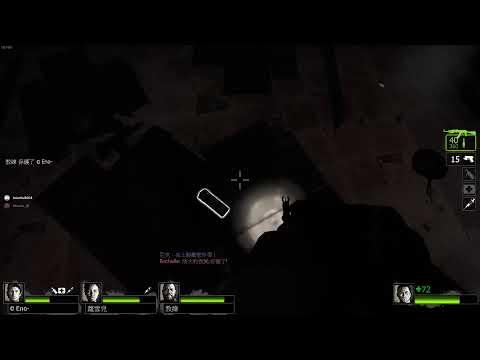 Left 4 Dead 2 Map Chernoby 車諾比戰役地圖EP.1