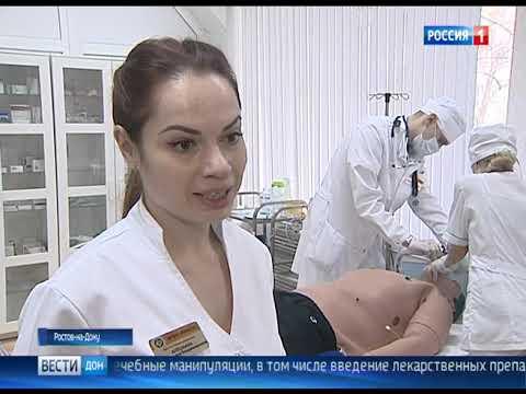 ВРостовском онкоинституте открылся первый наюге России симуляционный центр поонкологии