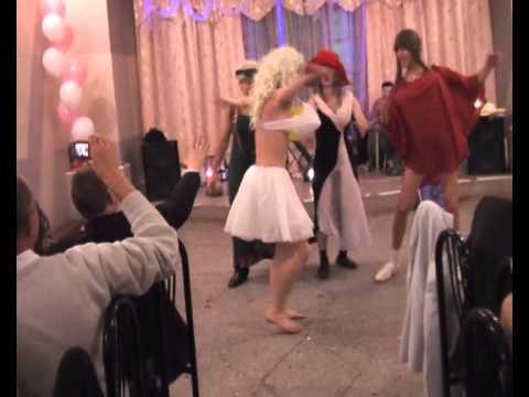 Прикольный свадебный конкурс с переодеванием