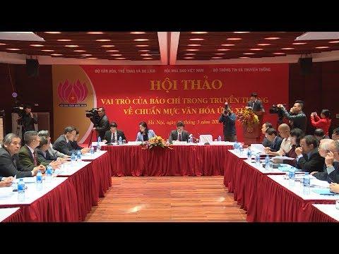 Vấn đề và sự kiện: Hội báo toàn quốc 2019: Tôn vinh báo chí cách mạng Việt Nam