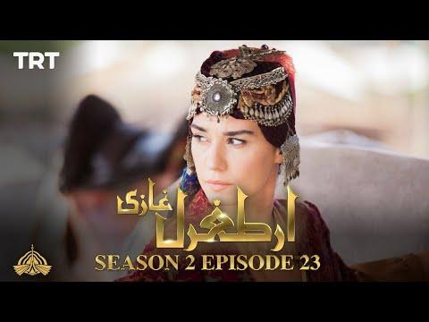 Ertugrul Ghazi Urdu | Episode 23| Season 2