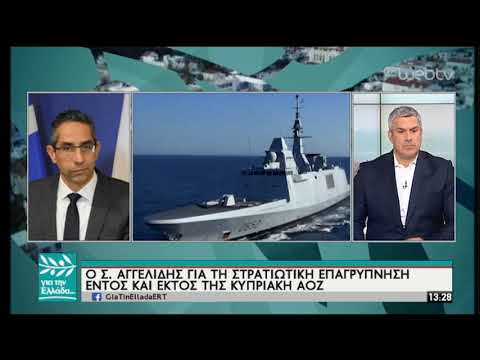 Ο Υπουργός Άμυνας Κύπρου, Σάββας Αγγελίδης στον Σπύρο Χαριτάτο | 10/05/2019 | ΕΡΤ