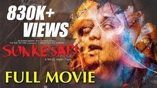 Video New Nepali Full Movie SUNKESARI   Nepali Horror Movie 2018    Ft. Reecha Sharma, Arpan Thapa MP3, 3GP, MP4, WEBM, AVI, FLV Desember 2018