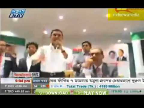 Ekushea TV  Bangla tv News 21 may 2013 _Night News _Bangladesh (видео)