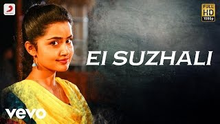 Kodi – Ei Suzhali Tamil Lyric Video