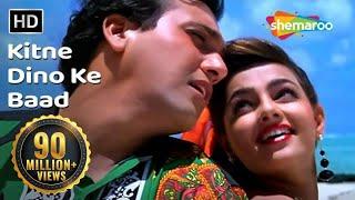 Kitne Dino Ke Baad | Govinda | Mamta Kulkarni | Andolan | Bollywood Songs | Alka Yagnik | Kumar Sanu