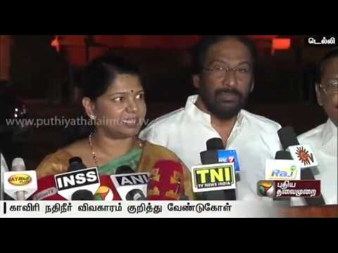 Cauvery-dispute--DMK-MPs-direct-Petitioned-request-to-President-Pranab-Mukherjee