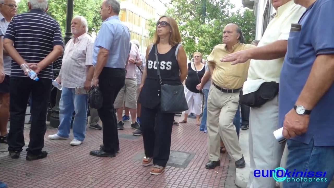 Διαμαρτυρία συνταξιούχων έξω από τα γραφεία του ΕΤΕΑ