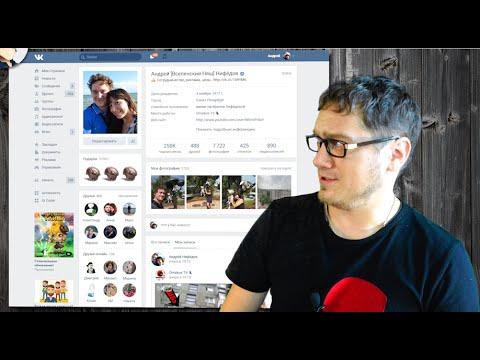 Как вернуть старый дизайн ВКонтакте!? (Н+) (видео)