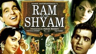 Ram Aur Shyam  Full Movie  Block Buster Hit  Dilip Kumar  Waheeda Rehman I Mumtaz