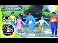 Download Lagu Doraemon No Uta | ทีมสีชมพู | We Kid Thailand เด็กร้องก้องโลก Mp3 Free