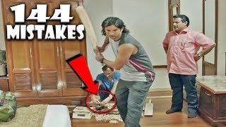 Video (144 Mistakes) In M.S Dhoni - The Untold Story | Plenty Mistakes In M.S Dhoni Full Hindi Movie. MP3, 3GP, MP4, WEBM, AVI, FLV Februari 2018