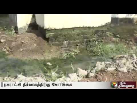 Perambalur-Minnagar-residents-suffer-without-any-basic-facilities