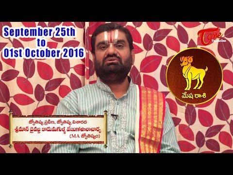 Vaara Phalalu   Sep 25th to Oct 01st 2016