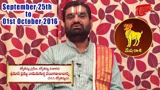 Vaara Phalalu | Sep 25th to Oct 01st 2016