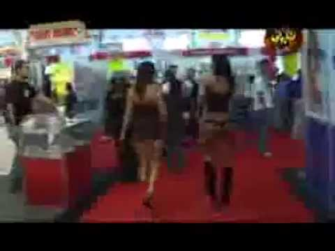 Exposexo 2006