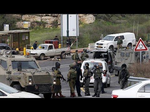 Νέα επίθεση στη Δυτική Όχθη – Νεκροί τρεις Παλαιστίνιοι