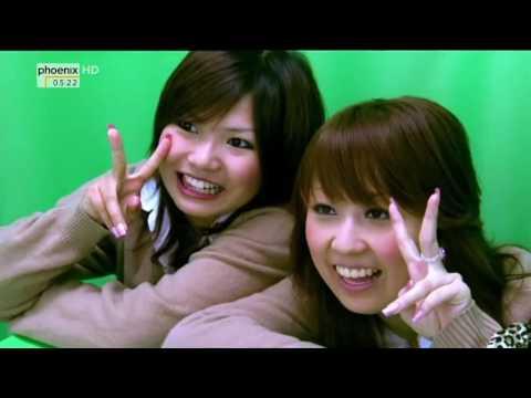 Japan - Einblick in die Kultur eines hochentwickelt ...