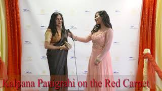 Kalpana Panigrahi on the Red Carpet