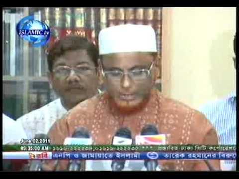 jamaat dhaka city press, Hortal palon gosona