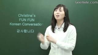 #10 (Fun Fun Korean Conversation I) 10. Four seasons, Spring, Summer, Fall, Winter 계절, 봄, 여름, 가을, 겨울 표현