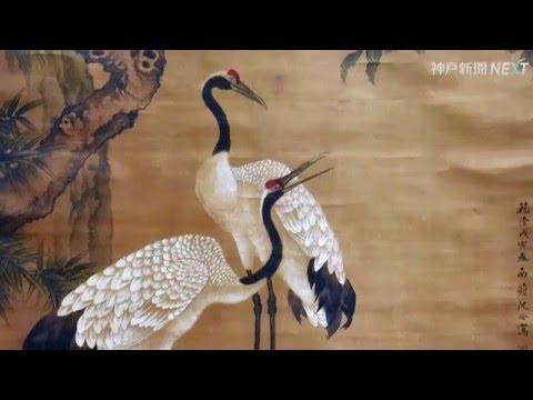 我が名は鶴亭~若沖、大雅も憧れた花鳥画!? 内覧会