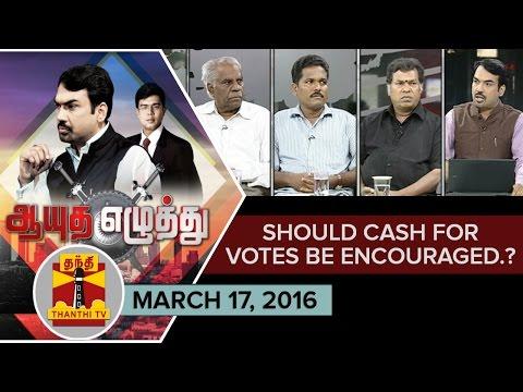 Ayutha-Ezhuthu--Should-Cash-for-Votes-be-encouraged--17-3-16-Thanthi-TV