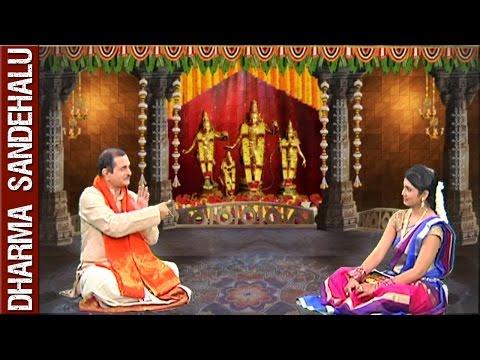 Sri Mylavarapu Srinivasa Rao || Dharma Sandehalu || 14th April 2016 || Bhakthi TV