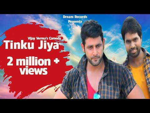 New Haryanvi Comedy   Tinku Jiya   Vijay Varma   Andy Dahiya   Latest Haryanvi Comedy Haryanavi 2018
