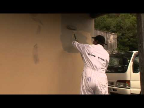 Waterproofing Plaster with ReseneX200 Waterproofing Membrane