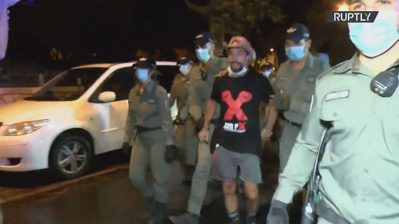 Ισραήλ:Συγκρούσεις  διαδηλωτών με την αστυνομία έξω από την κατοικία του Νετανιάχου και 55 συλλήψεις
