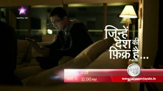 Satymev Jayate Mood Promo: A new season, starts 2nd March