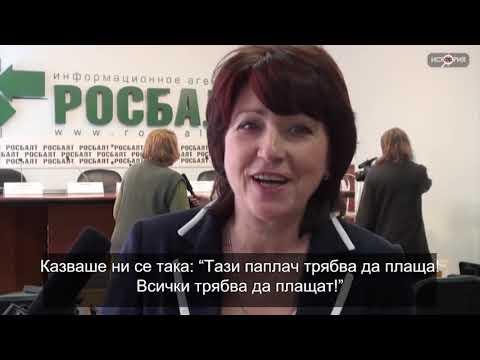 Надежда Храмова: Води се война за децата ни. Днешното образование ги превръща в животни (видео)