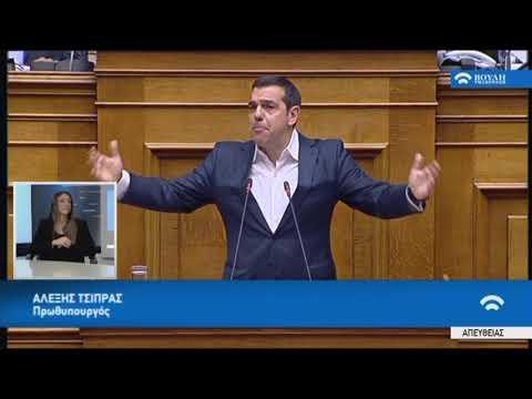 Α.Τσίπρας(Πρωθυπουργός)(Συζήτηση για τη διενέργεια προκ/κής εξέτασης)(21/02/2018)