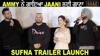 Video Sufna Trailer Launch at Chandigarh | Ammy Virk, Tania, B Praak, Jaani, Jagdeep Sidhu | DAAH Films download in MP3, 3GP, MP4, WEBM, AVI, FLV January 2017