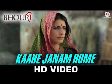 Kaahe Janam Hume Video Song Bhouri Masha Paur Raghuveer Yadav