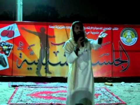 الداعيه خالد ابو شامة مضحك جدا ومؤثر محاضرة جلسة الثغر الجزء الأول