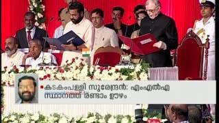 Shri. Kadakampally Surendran's Swearing-in ceremony