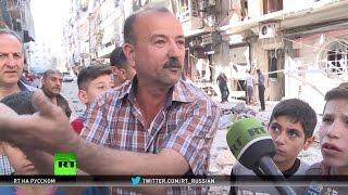 Под беспорядочным огнем: корреспонденту RT удалось поговорить с пострадавшими от обстрела в Алеппо